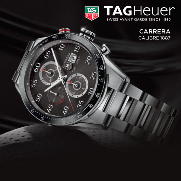 TAGHeuer Father's Day Avant-Garde